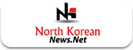 North Korean News