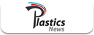 Industries News/plastics